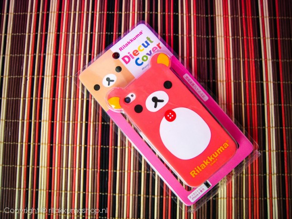 Kawaii Rilakkuma Phone covers iPhone 4/4s cover